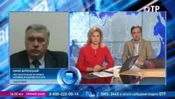 На канале ОТР стартовал новый  просветительский проект «Права человека»