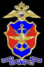 C юбилеем - 80-летием со дня образования управления на транспорте МВД России по Дальневосточному федеральному округу!