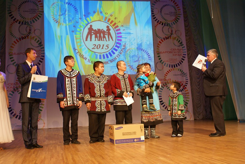 Краевой конкурс семья хабаровск